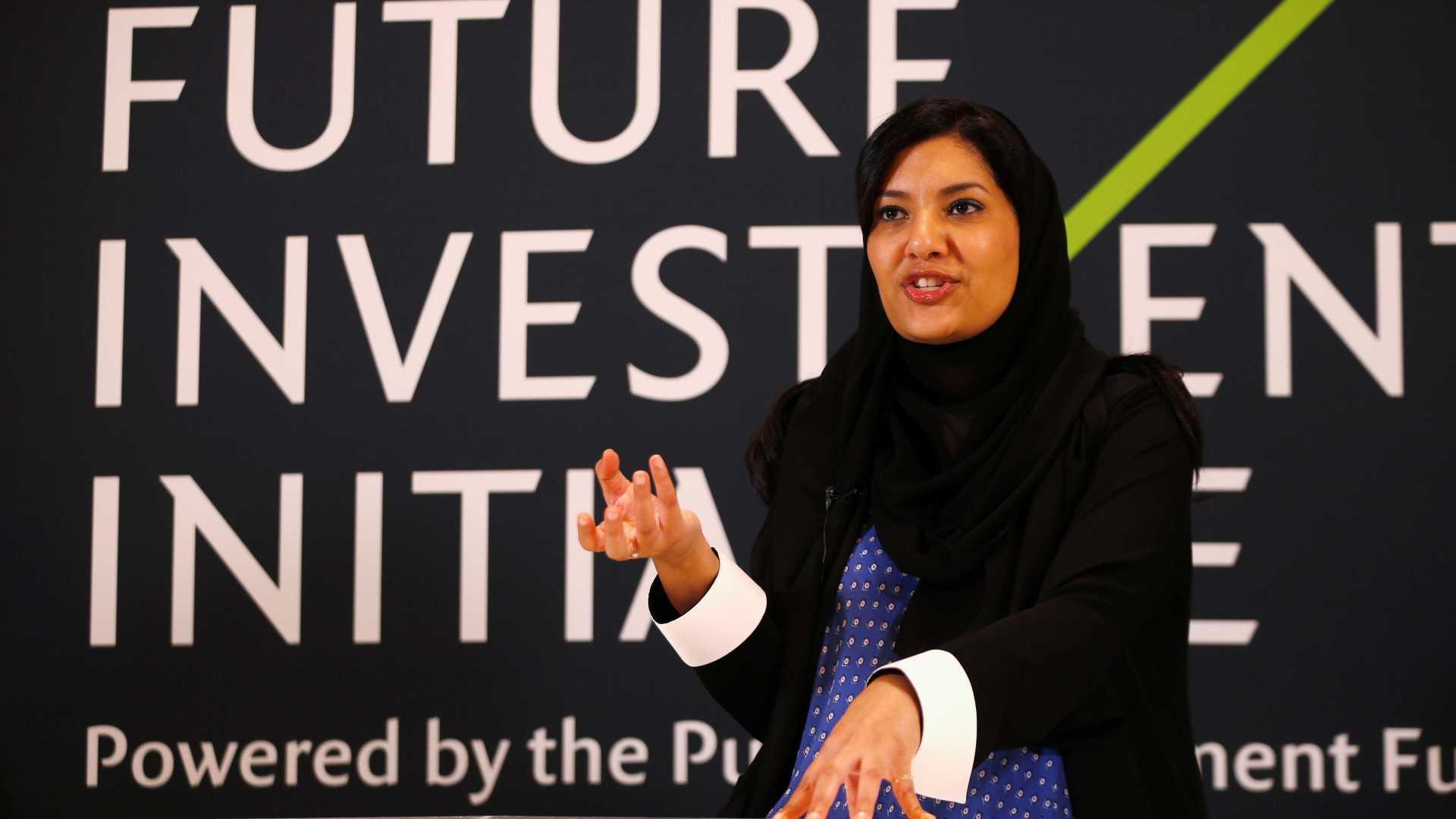 inédito: arábia saudita nomeia mulher como embaixadora em washington - Reema bint Banda - Inédito: Arábia Saudita nomeia mulher como embaixadora em Washington
